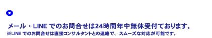 Tel:092-400-8011 電話受付時間 平日10:30〜18:00